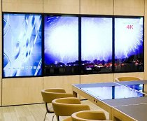Promultis video wall for NHS