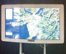 Interactive kiosk at SAMS